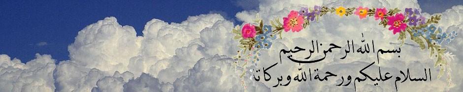 Jafri funeral
